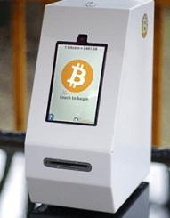 Презентация первого портативного биткойн банкомата