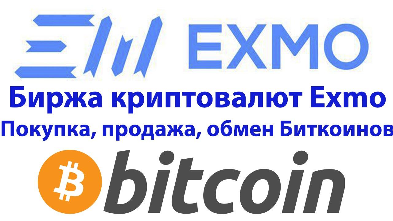 Сайты раздающие биткоины в виде игры опционы сбербанка