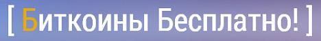 Coin-Bit.ru