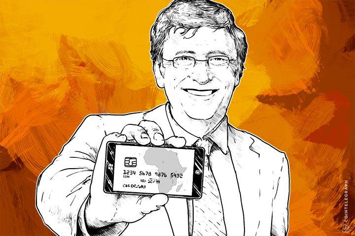 Билл Гейтс о bitcoin