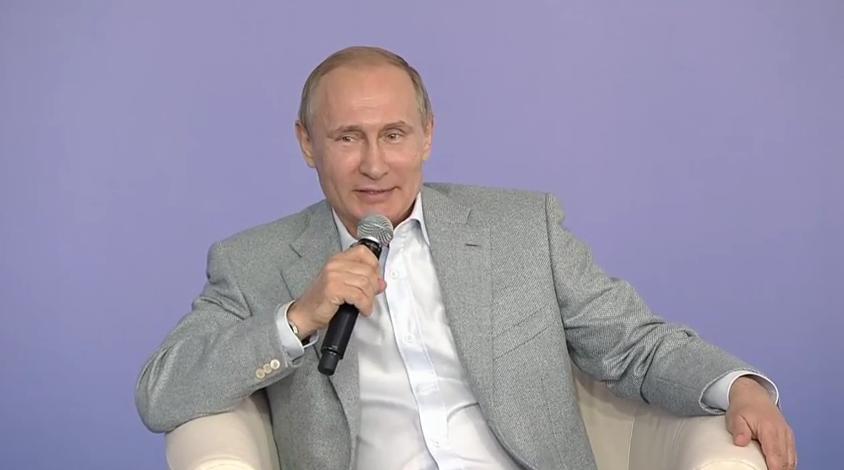 В Путин Территория смыслов на Клязьме 2015