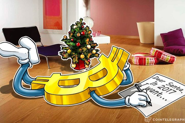 Bitcoin планы на 2017 год