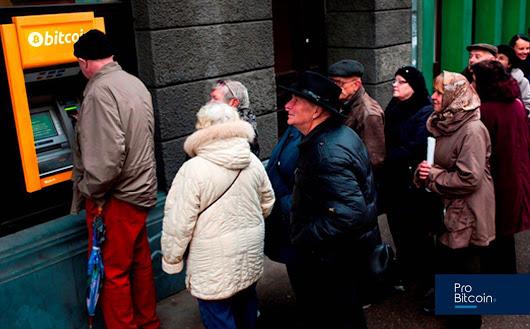 Пенсионные накопления в Биткоинах