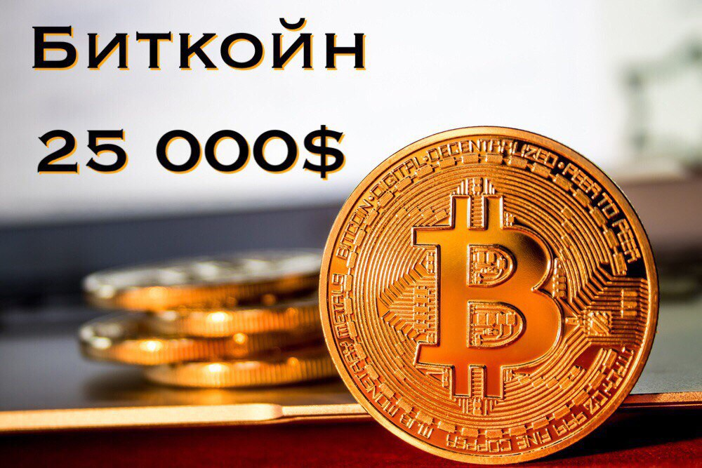 К концу 2018 года Bitcoin может стоить $40 000 !!!
