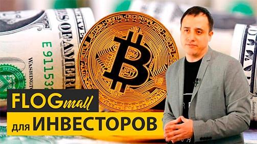 Как криптовалюта становится полноценным платёжным средством для покупок в интернете