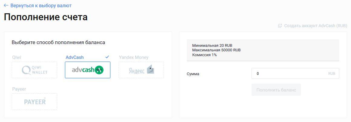 Как купить криптовалюту Bitcoin с помощью Visa и Mastercard?