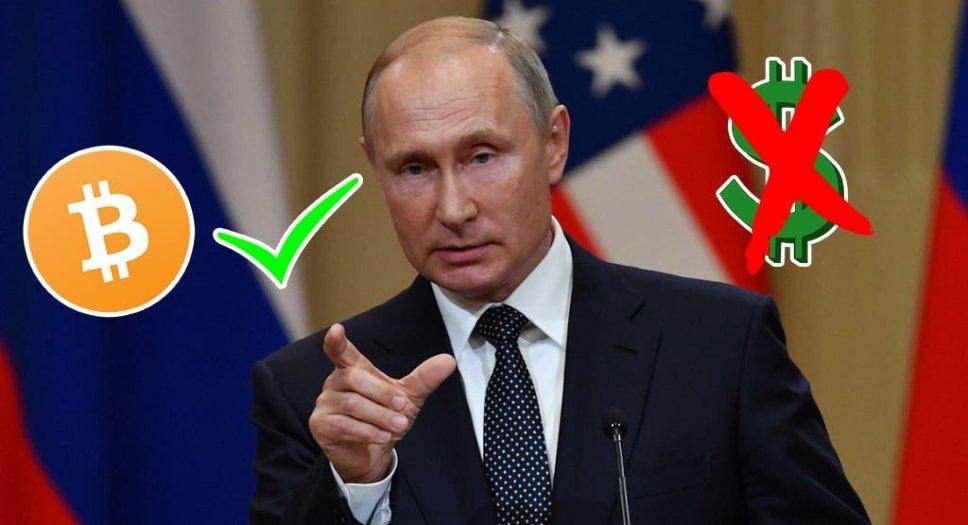 Россия планирует заменить доллар США биткоином