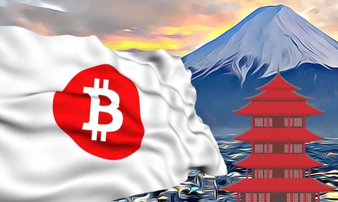 Национальная криптовалюта Японии может появиться в течение 2-3 лет.
