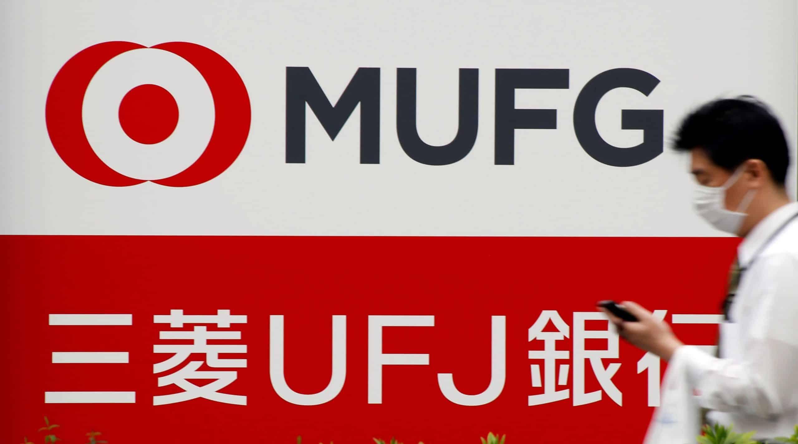Японский финансовый холдинг запустит собственную криптовалюту.